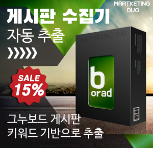 http://appspace.kr/media/thumb-auto_board_search_300x290.png