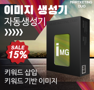 http://appspace.kr/media/thumb-auto_img_300x290.png