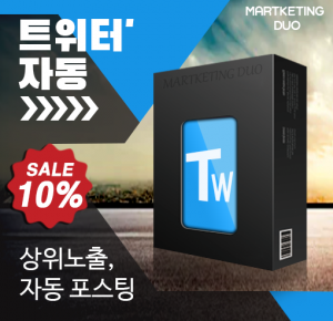 http://appspace.kr/media/thumb-auto_tw_300x290.png