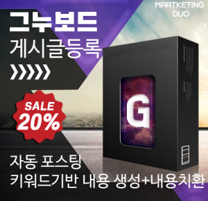 http://appspace.kr/thema/Miso/thumb-auto_g5_300x290.png