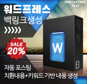 http://appspace.kr/thema/Miso/thumb-auto_wp_300x290.png